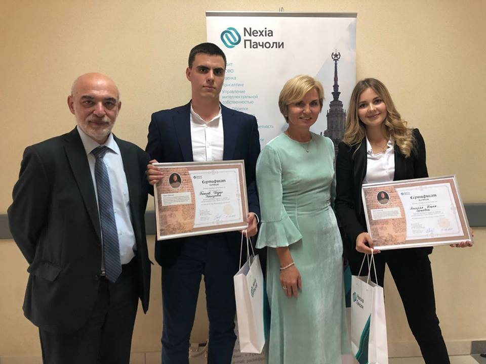 Awarding ceremony of Luca Pacioli scholarships took place at Moscow State University